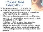 ii trends in retail industry cont12