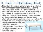 ii trends in retail industry cont14