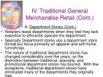 iv traditional general merchandise retail cont