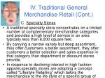 iv traditional general merchandise retail cont28