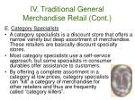iv traditional general merchandise retail cont30