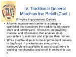 iv traditional general merchandise retail cont32