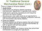 iv traditional general merchandise retail cont35