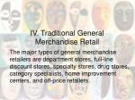 iv traditional general merchandise retail