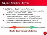 types of retailers service