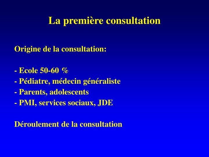 La premi re consultation