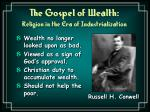 the gospel of wealth religion in the era of industrialization