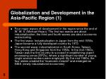 globalization and development in the asia pacific region 1