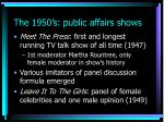 the 1950 s public affairs shows