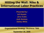 hitting the wall nike international labor practices
