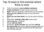 top 10 ways to find exercise where there is none