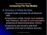 renaissance astronomy comparing the two models