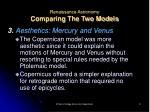 renaissance astronomy comparing the two models9