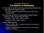 renaissance astronomy the rebirth of astronomy
