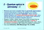 2 quantum optics in astronomy 1