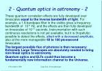 2 quantum optics in astronomy 2