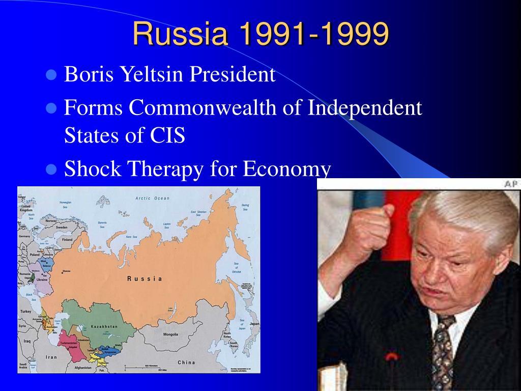 Russia 1991-1999
