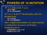 powers of 10 notation