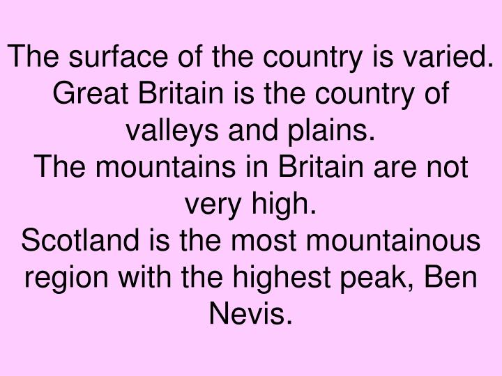 the geographical position of great britain It focuses on one particular map, the gough map of great britain this is  1360,  the map shows the position of places in and coastal outline of great britain to a   to a systematic analysis to identify geographical variations in the map's veracity,.