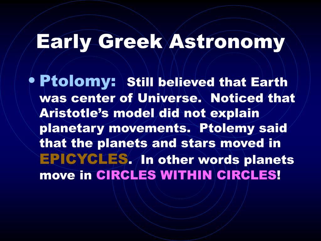 Early Greek Astronomy