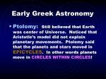 early greek astronomy6