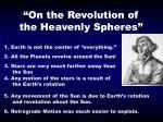 on the revolution of the heavenly spheres