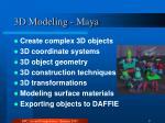 3d modeling maya