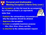 personal and unallowable meeting exception criteria only cont