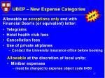 ubep new expense categories