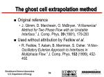 the ghost cell extrapolation method