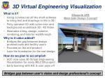 3d virtual engineering visualization