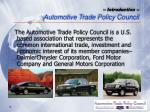 introduction automotive trade policy council