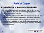 rule of origin