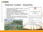 engineer models keypoints