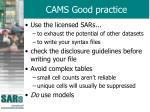 cams good practice
