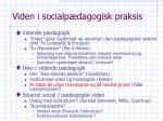 viden i socialp dagogisk praksis