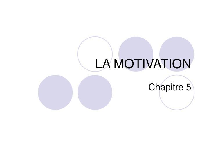 La motivation1