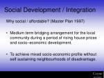 social development integration