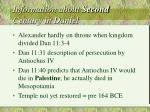 information about second century in daniel