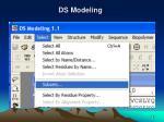 ds modeling14