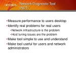 network diagnostic tool ndt