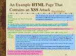 an example html page that contains an xss attack david endler