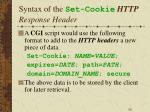 syntax of the set cookie http response header