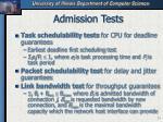 admission tests