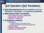 qos operation qos translation