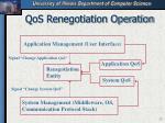 qos renegotiation operation