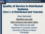 quality of service in distributed systems part 1 of distributed qos tutorial