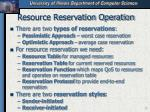 resource reservation operation