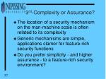 3 rd complexity or assurance