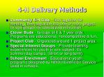 4 h delivery methods